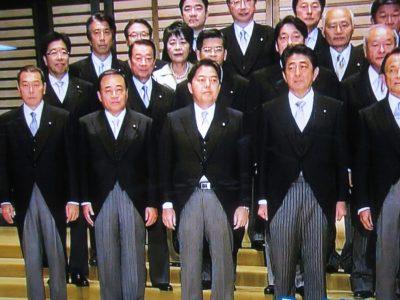 梶山 大臣