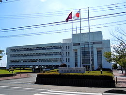 260px-Hitachiota_city_hall