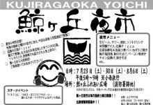 藤田けんじ Official Site Blog